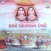 Halo Randal Maa Na Devde - 1 Songs