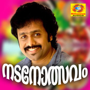 Nadanolsavam Songs