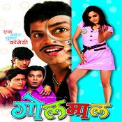 Swapnil Bandodkar Songs Download: Swapnil Bandodkar Hit MP3