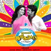 Kalkandu Songs