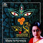 Khargo Dhoriya Korli Song