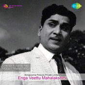 Engal Veettu Mahalakshmi Songs