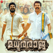 Madhuraraja Gopi Sundar Full Mp3 Song
