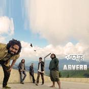 Kotodur Adverb Full Mp3 Song