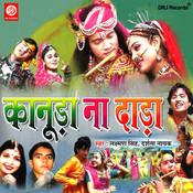 Kanuda Na Dahda Songs