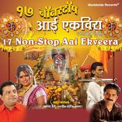 Aai Mazi Ekvira Ranivani Song