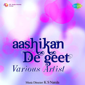 Aashikan De Geet By Various Artistes Songs