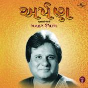 Arpan  Vol. 2 Songs