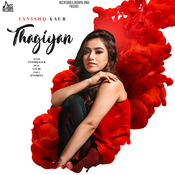 Thagiyan G. Guri Full Mp3 Song
