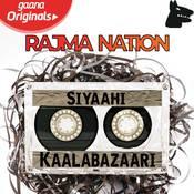 Gaana Originals Hip Hop Edition By Siyaahi Songs