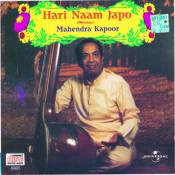 Hari Naam Japo Songs