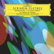 Scriabin: Le Poème de l'Extase, Op.54 Song