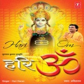 Hari Om Songs