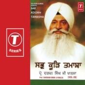 Sab Koorh Tamasha Songs