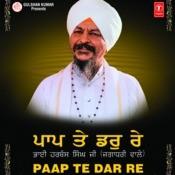 Paap Te Dar Re Songs
