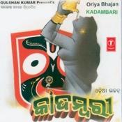 Kadambari (Jagannath Bhajan) Songs