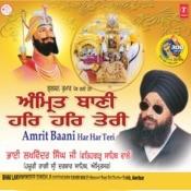 Amrit Baani Har Har Teri Songs
