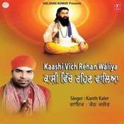 Aarti Song