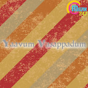 I Phone Company Aakiya Silaiya Song