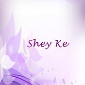 Ekta gopon kotha with lyrics topu youtube.