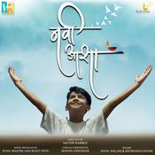 Navi Aasha Song
