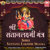 Santana Lakshmi Mantra Song