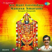 Sri Hari Govindam Manasa Smarami Songs