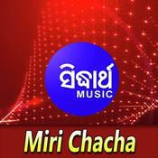 Nagara Mor Kala Bhamar Song