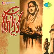 Sindur Bengali Songs