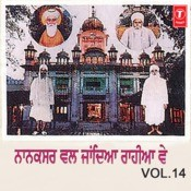 Nanaksar Val Jandeya Rahiya Ve Songs
