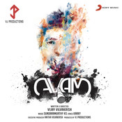 Avam (Original Motion Picture Soundtrack) Songs