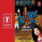 Kabhi Veer Banke Kabhi Peer Banke Songs
