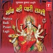 Maiya Badi Pyari Lagti Songs