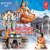 Badri Kedar Ki Shyamal Moorat Songs