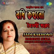 Haimanti Shukla Jadi Kakhono Songs