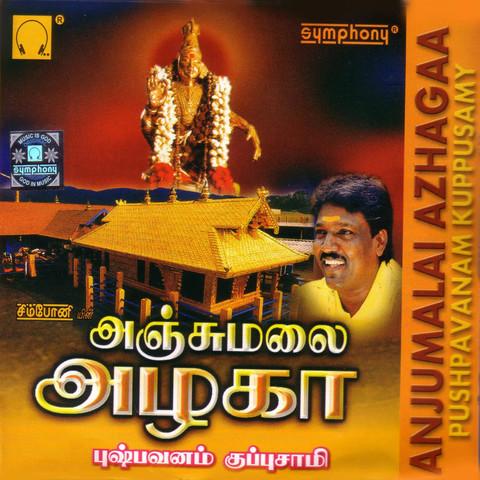 Pushpavanam kuppusamy god songs mp3 free download.