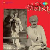 Yashoda Songs