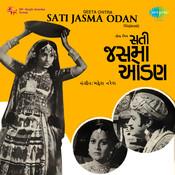 Sati Jasma Odan Songs