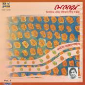 Legends Kanika Banerjee Cd 1 Songs