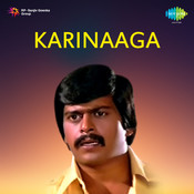 Karinaaga Songs