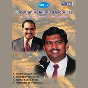 Christian Religious Discourse Vol-4 Songs