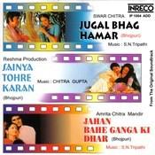 Bhojpuri Film Songs Songs