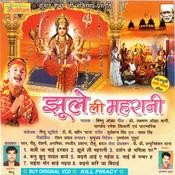 Dail Karha Mobile Number Dus Song