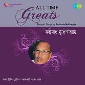 All Time Greats - Satinath Mukherjee Cassette 1 Songs