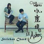 Stricken Chord Songs