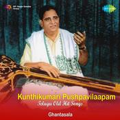Kunti Kumari And Other Telugu Hits Songs