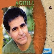 Houshmand Aghili, Vol. 4 - Persian Music Songs