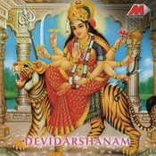 Devidarshanam Songs
