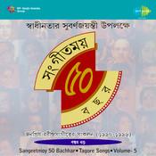 Sangeetmoy 50 Bachhar 1947 96 Tagore 5 Songs