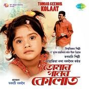 Tomar Geenor Kolaat Asthajita - Nanda Bardoloi  Songs